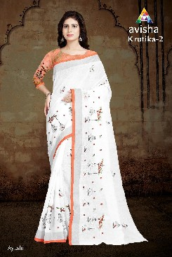 Casual Wear Art Silk Saree with Blouse
