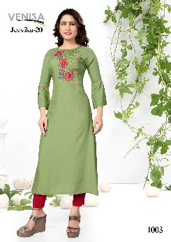 Party Wear Embrodered Rayon Kurti